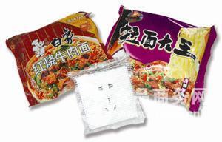 中秋月饼推荐 上海家奇枕式包装机 月饼包装机 食品包装机