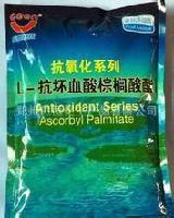 L-抗坏血酸棕榈酸酯 维生素C十六酯 1kg起订