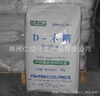 精制D-木糖 食用D-木糖价格 D-木糖报价 河