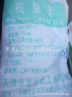 食品抗结剂 食用二氧化硅 10kg袋装