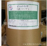 食品级维生素B5 VB5原料 D-泛酸钙生产厂家