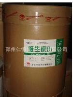 食品级维生素B1价格 99.9%含量天新VB1整包