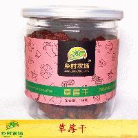 鄉村農場草莓干