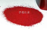 供应 辣椒红