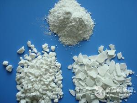氯化钙厂家