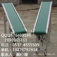铝型材皮带机(绿色)