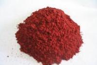 番茄紅素生產廠家