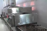 膨润土油冷微波烘干机厂家
