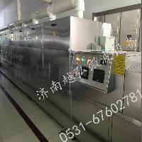 网带粉条微波式干燥机   年底大优惠