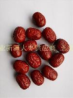 新疆若羌灰枣供应厂家
