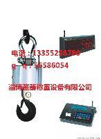 滨州电子秤 东营自动化控制电子称重 淄博电子皮带秤 德州叉车秤