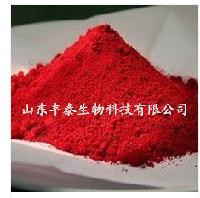 食品级红曲红色素生产厂家红曲红