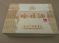 蛤蟆油包装盒 雪蛤油木盒礼盒定制