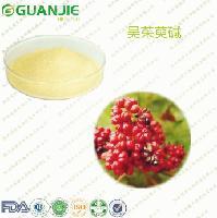吴茱萸碱-吴茱萸提取物 HPLC 98% 冠捷生物