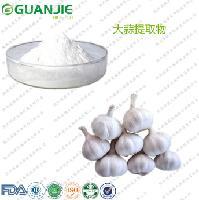大蒜提取物HPLC1%大蒜素 冠捷生物