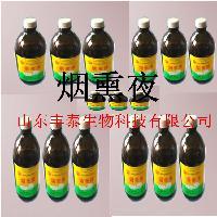 红箭烟熏液C-10-11(ST-50)