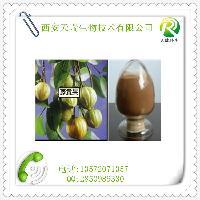 藤黄果提取物 厂家供应