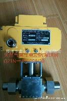 RQ911N 防爆电动高压球阀,食品专用蝶阀