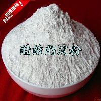 磷酸酯淀粉 直销