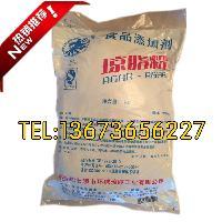 直销 培养基专用琼脂粉 质优价廉