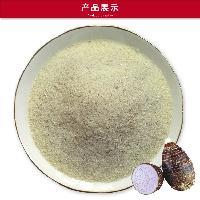 三合一奶茶粉