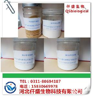 大量供应羧甲基壳聚糖83512-85-0生产