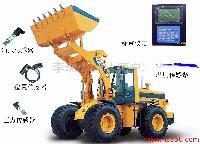 淄博DCS控制电子称 东营装载机电子秤德州铲车称滨州不锈钢电子称