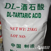 DL-酒石酸作用