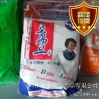 厂价供应食品级豆腐王