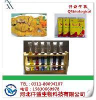 山东食品级红曲黄生产