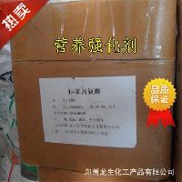 L-苯丙氨酸生产
