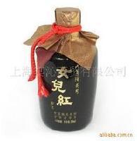 上海黃酒批發、女兒紅黃酒六年批發、女兒紅黃酒團購價格