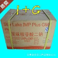 优质I+G(核苷酸二钠)生产