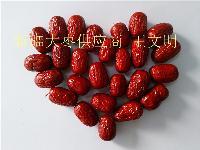 新疆若羌灰枣价格