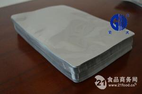 鋁箔袋|鋁箔袋定做|鋁箔袋廠家