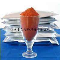 番茄红素厂家