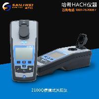 2100Q便携式浊度仪