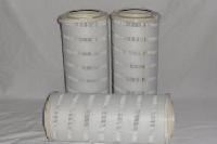HC4704FKXS13H   焊机除尘滤筒 分离滤芯