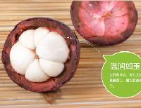 泰国进口山竹15斤