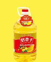 好妻子压榨玉米茶籽油