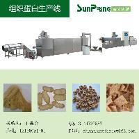 拉丝蛋白生产线SP65-150Kg/h