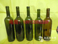 750ml葡萄酒瓶