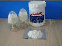 生物型抗菌抑菌剂聚赖氨酸盐酸盐厂家直销