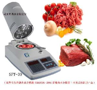火腿腸肉類水分檢測儀(SFY-30)