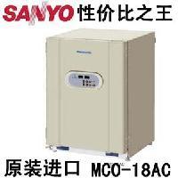 進口SANYO三洋二氧化碳培養箱