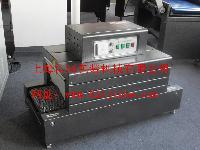 BS-400熱收縮包裝機 禮盒包裝機 覆膜機