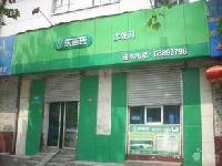 郑州乐百氏桶装水发展有限公司