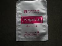 鹤壁铝箔袋厂家 定做四层铝箔袋