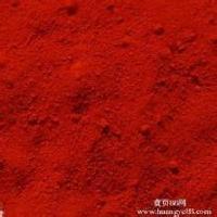 食品級甜菜紅