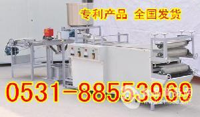 全自动豆腐皮机生产线